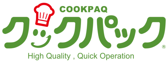 COOKPAQ クックパック® High Quality,Quick Operation